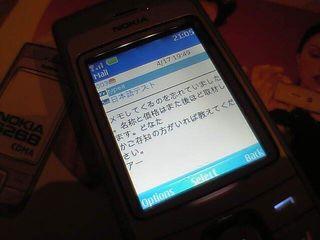 ノキア6268